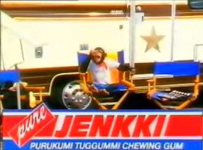 Pure Jenkki mainosvideo vuodelta 1989. Katso YouTubessa!